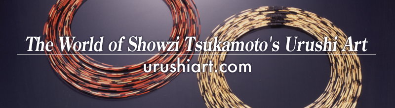 the world of showzi tsukamoto's urushi art