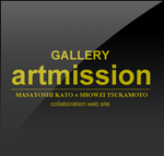 GALLERY artmission